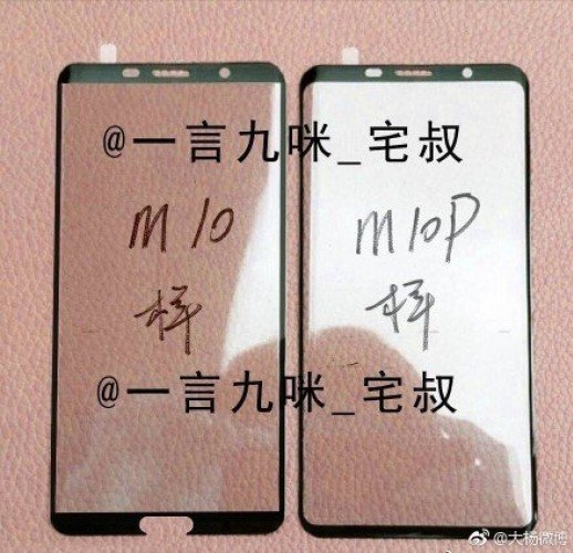 Huawei Mate 10 and Mate 10 Pro display panels