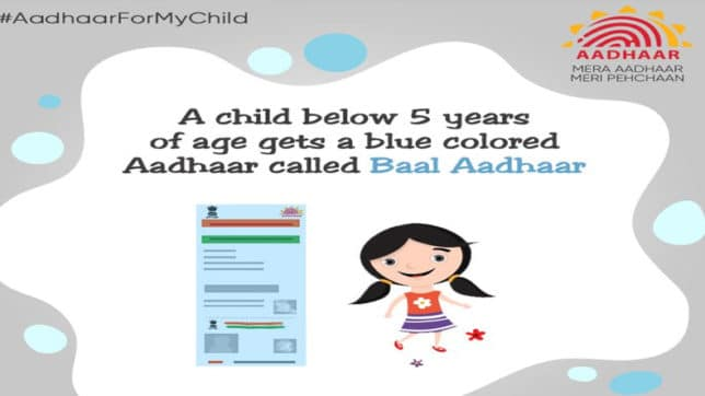 Baal Aadhaar Card for children