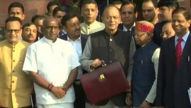 Photo of Main Highlights of Union Budget 2018-19