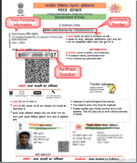e aadhaar card online download without enrolment number