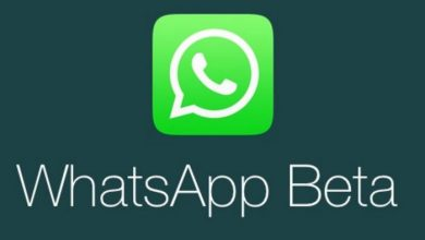 Photo of WhatsApp Beta finds a way to Revoke Unintended Texts