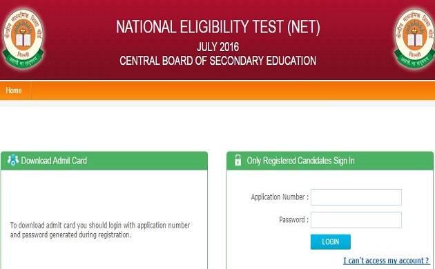 CBSE UGC NET Admit Cards 2018
