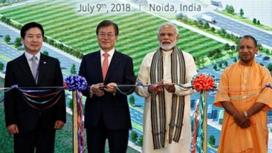 Photo of World's Biggest Mobile Manufacturing Factory Inaugurated in India By PM Modi and President Moon