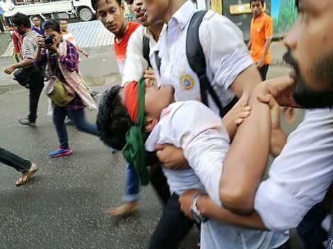 Bangladesh Students Murdered