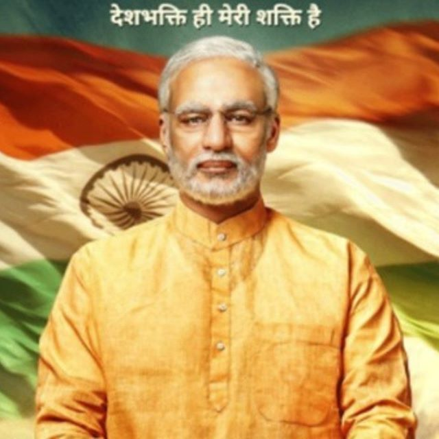 PM Narendra Modi Movie