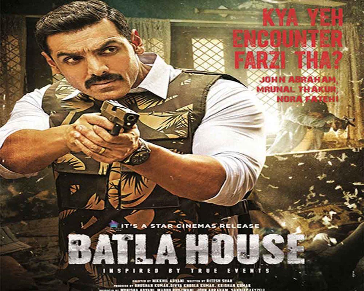 ⭐ 96 tamil movie download magnet link