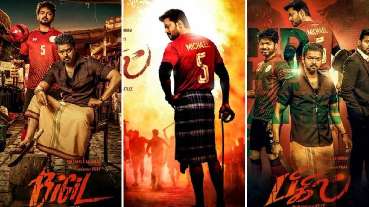Vijay S Bigil Movie Fully Leaked Online By Tamilrockers