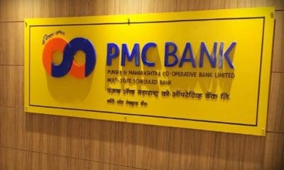 PMC Bank Case