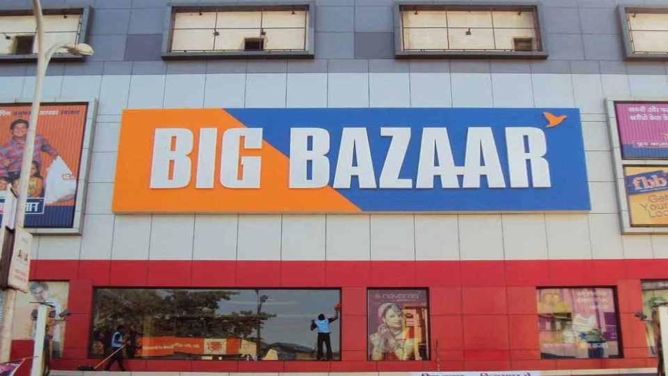 Big Bazaar launches food delivery in various States