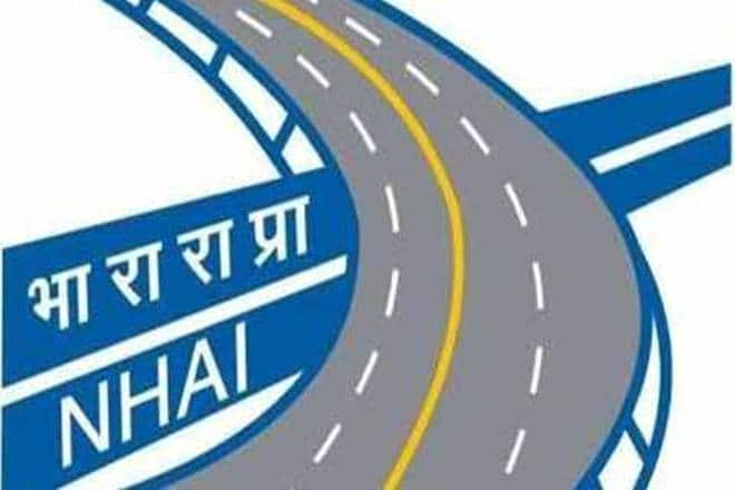 NHAI Deputy Manager Recruitment