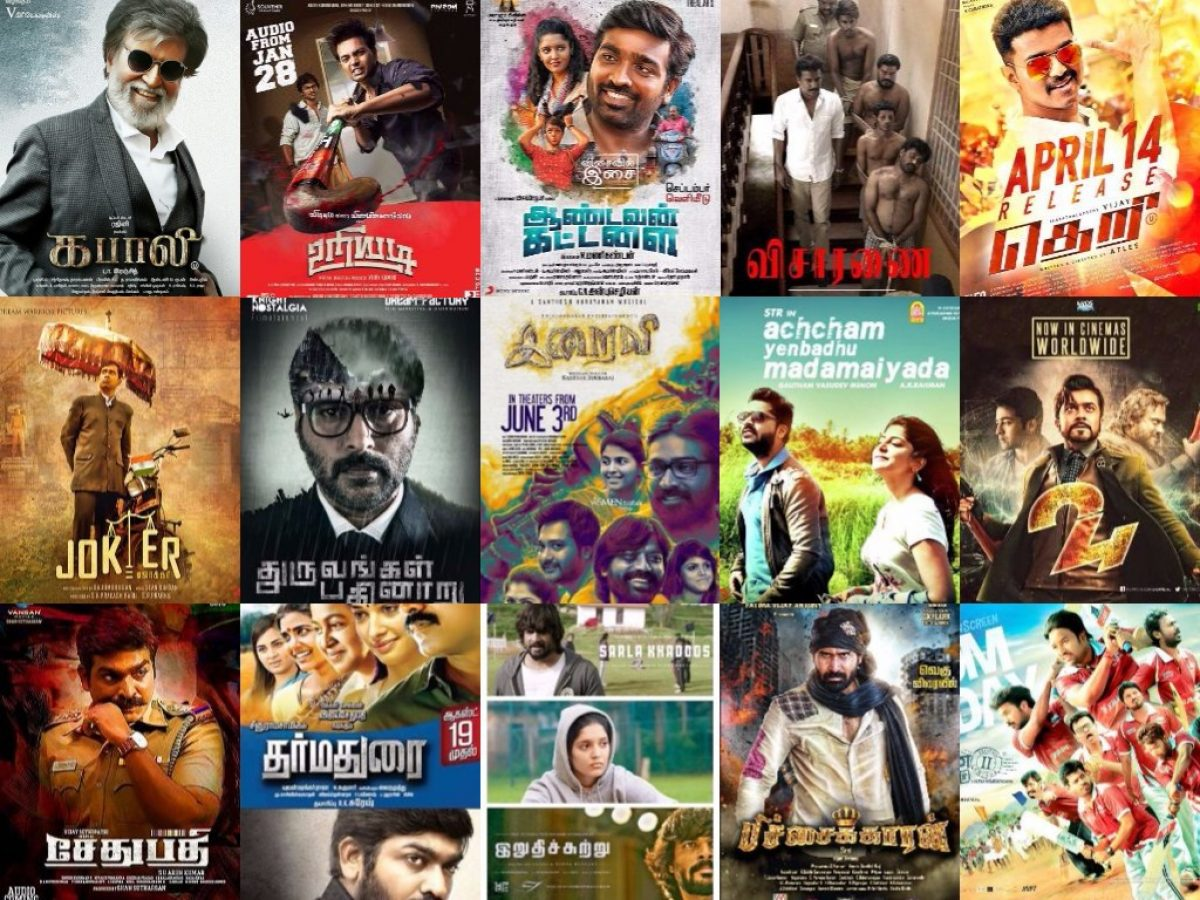 Isaimini Movies 2020 : Tamil Movies Download HD From Isaimini ...