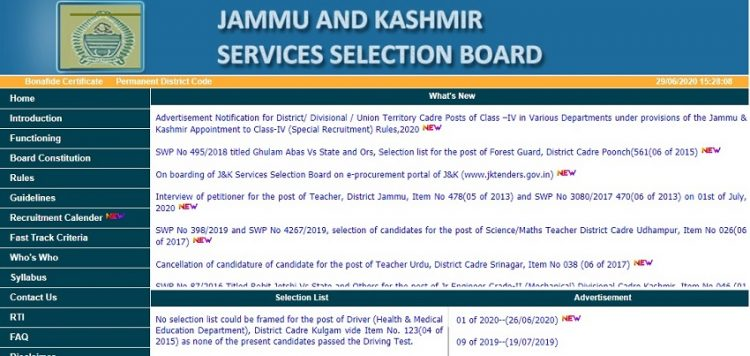 Photo of JKSSB announces new posts! Registration to commence from July 10th