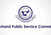 Photo of JPSC Revised Dates schedule announced for all the posts, Check now.