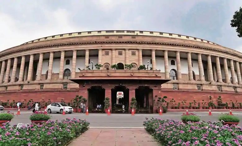 IIIT Laws (Amendment) Bill 2020 passed in Rajya Sabha