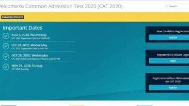 Photo of IIM CAT 2020 Admit Card to Available from Tomorrow; all you need to know