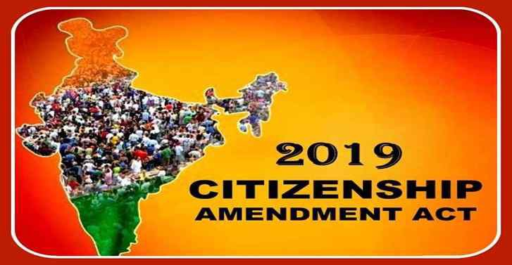 Citizenship (Amendment) Act, 2019